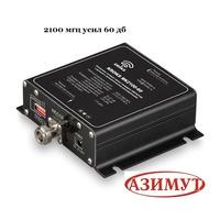 RK2100-60 2100 МГц, усил 60 дБ