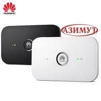 Модем роутер Wi-Fi 5573