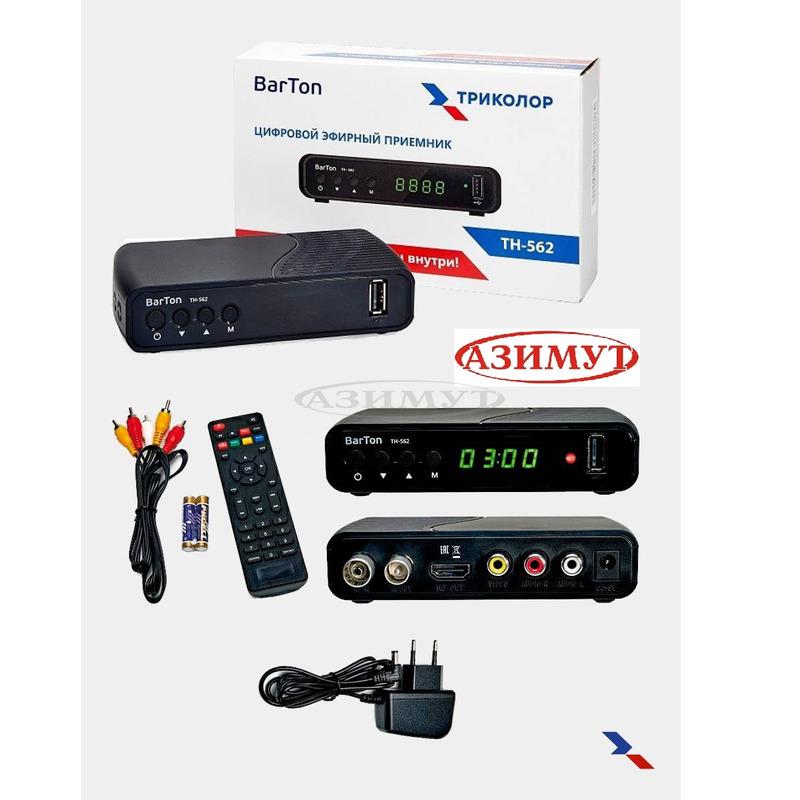 """Цифровая приставка DVB T2 """"Триколор"""" TH 562"""