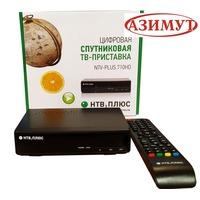 НТВ+ NTV -PLUS 710HD