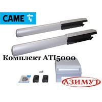 Комплект автоматики для двухстворчатых распашных ворот на основе привода А5000А до 1000кг