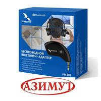 Беспроводной Bluetooth-адаптер (для наушников)