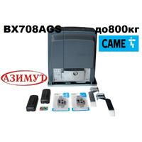 Комплект автоматики для откатных ворот на основе привода BX708AGS , ворота до 800 кг