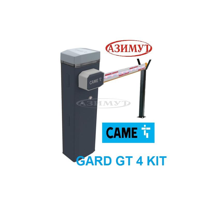 Комплект шлагбаума GARD GT4