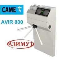 Турникет AVIR 800 со встроенным санитайзером