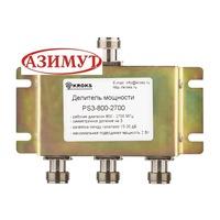 Делитель мощности на 3 канала, 800-2700мгц