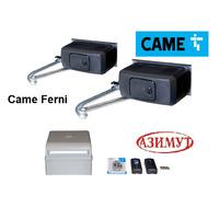 Комплект  FERNI  автоматики для двухстворчатых распашных ворот на основе приводов до 800кг