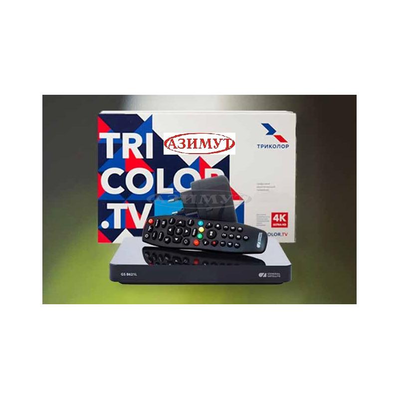 """Ресивер GS B621L """"Триколор"""" UHD обмен"""