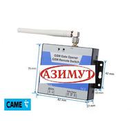Модуль GSM управления автоматикой для ворот , котлом.