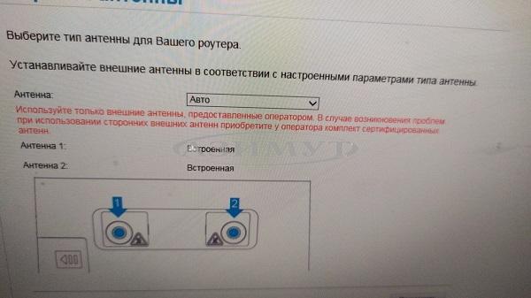 Модем Роутер 4G с Wi-Fi Huawei B310