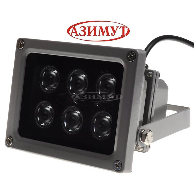 ИК прожектор для видеонаблюдения  6 ламп