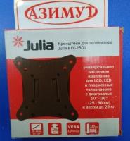 "Julia BTV-2501 кронштейн для тв 10""-26"" (25-66 см)"