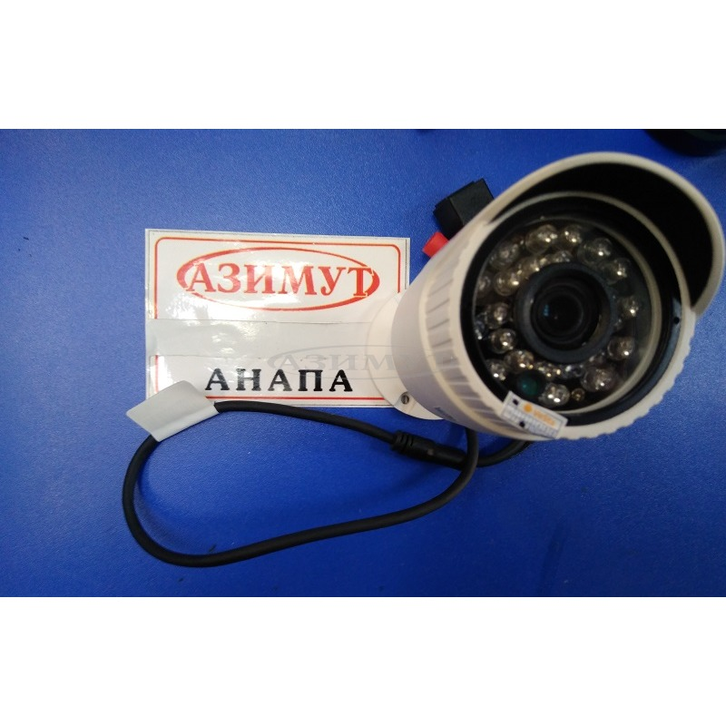 VC-5300 IP 1mp 3,6мм