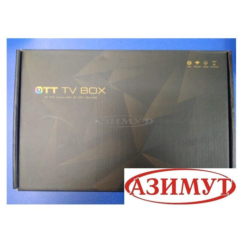 HK Android 9.0 ТВ приставка 2G/16G