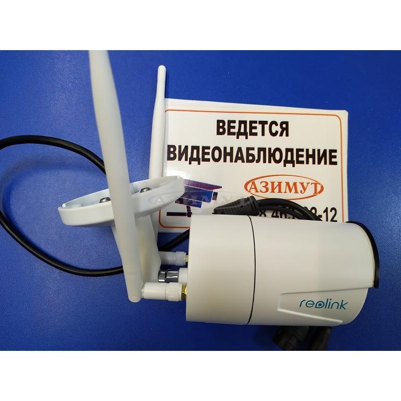 Reolink RLC-410W IP Wi-Fi 4мп (уличная)