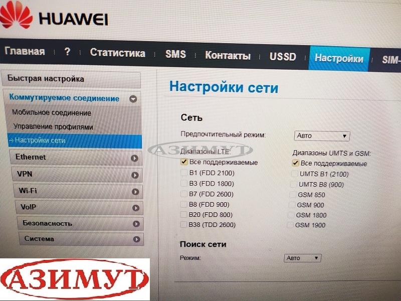 Модем Роутер 4G с Wi-Fi huawei B315