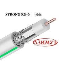 STRONG RG-6U (96%)