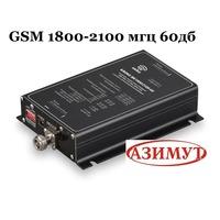 RK 1800-2100 МГц, усил 60 дБ