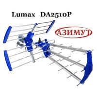 Lumax DA 2510 P усил. до 12 дб