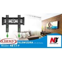 NB C1-F,  диагональ от17″-до 55″ (43см-93см)