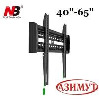 "NB C3-F, диагональ от 40""- 65"" (от 100 см до 170 см)"