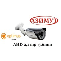 Optimus AHD-H012.1(3.6)E  2,1MP (1080p) улич. 3,6мм