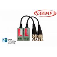Приёмопередатчик ST-VBPH1