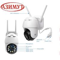 Камера видеонаблюдения с wifi уличная поворотная 360гр