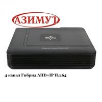 HSY-A1004NS 4 канал гибрид
