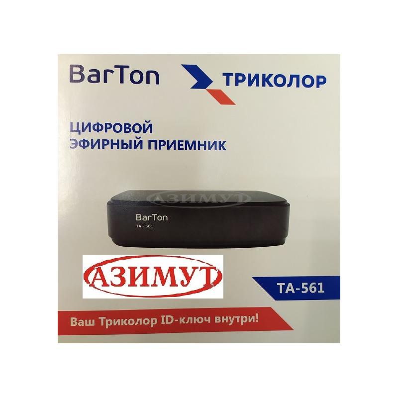 """Цифровая приставка BarTon Та 561 """"Триколор"""""""