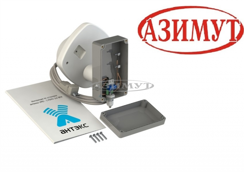 UMO-3 MIMO BOX