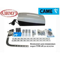 Комплект автоматики для секционных ворот на основе привода VER08DES  до 12м/кв