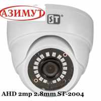 ST-2004 AHD 2MP (1080p) внутр. 2,8мм