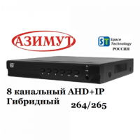 ST-HVR-S0802/4 LIGHT H 265.  с кнопами на панели