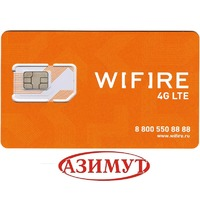 Безлимитная Сим карта для интернета WiFire 590 руб. в мес.